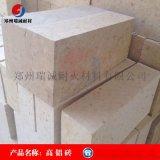 高铝耐火砖,75含量高铝砖