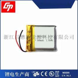 聚合物 电池702728 500mAh电动工具移动电源3C数码电子产品