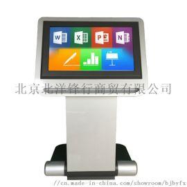 32寸触摸屏一体机 液晶触摸一体机 互动触摸一体机