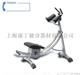 Royalfit罗菲健R173CSY商用卷腹轮健腹轮美腰机室内有氧健身器材