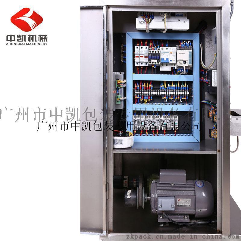 直销不锈钢粉剂粉末包装机 全自动食品袋包装机