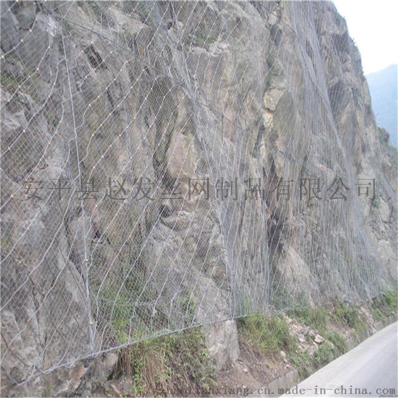山体护坡网厂-山体护坡的防护网-山体护坡防护网厂家