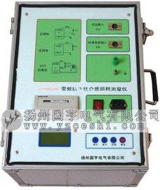 GH全自动介质损耗测试仪