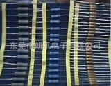 金屬膜電阻