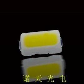 LED 3014 贴片灯珠