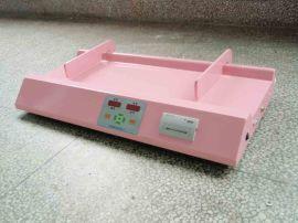 超声波婴儿身高体重测量仪DHM-3000