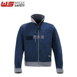 定制防寒工作服防靜電 阻燃防靜電全棉外套 防風透氣防寒保暖服