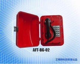 防水电话机(BG-01)