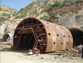 隧道臺車鋼模板