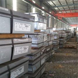 上海供应SPCC冷轧板 冷轧不锈钢带
