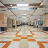 海南聚氯乙烯藝術地板,臨高輕體地材,海南宏利達