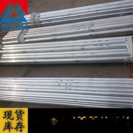 进口2A12合金铝板铝板2A12中厚铝板