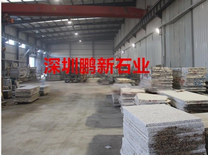 深圳G655深圳芝麻灰-深灰麻花崗岩