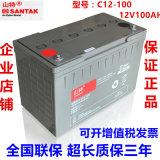 山特城堡系列C12-38阀控密封式铅酸蓄电池