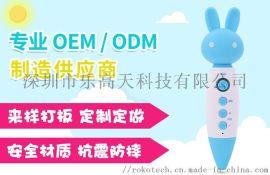 韩国蓝兔外观儿童早教电子同步学习点读笔
