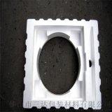 保麗龍EPS泡沫盒子 泡沫箱 泡沫內襯 可定製