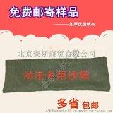 北京防洪抗水沙袋,吸水膨脹裝沙神器