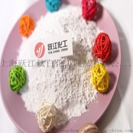鈦白粉R1931(專用型)鈦白粉價格再度上調供需改善提升行業盈利水準