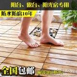 實木加厚免安裝地板 幼兒園地板