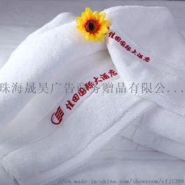 深圳展会宣传礼品,深圳纯棉提花毛巾,酒店毛巾定做