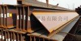 云南昆明槽钢厂家电话地址