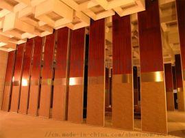 珠海会议室活动屏风移动隔断折叠门移动墙