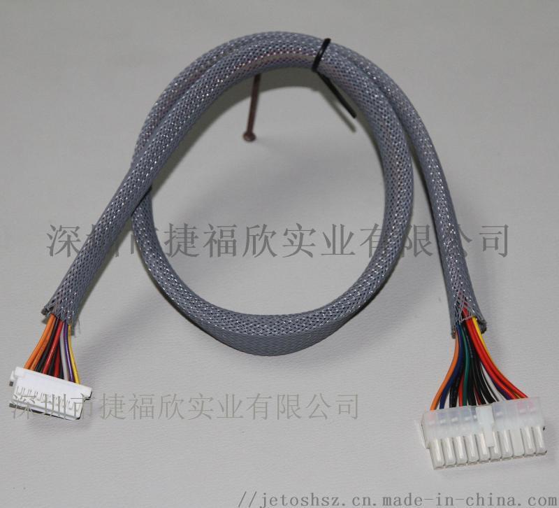 線束定製廠家供應UL1061主機電源轉接線
