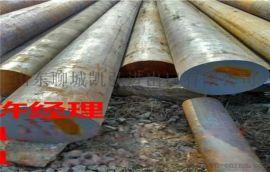 AAA销售40cr圆钢%40CR圆钢现货