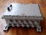BJX-304不鏽鋼防爆接線箱