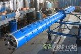 220方_潜水泵卧式斜式安装带托架、导流罩