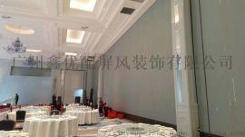 国际会展中心展览馆使用的屏风隔断