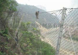 柔性边坡防护网@铁路被动防护网@铁路隧道被动防护网