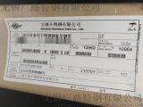 0Cr13Al 405热轧不锈钢板退火交货
