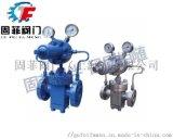 YK43X-16C氣體減壓閥、燃氣減壓閥