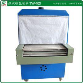 中山饮料PE收缩包装机深圳糖果热收缩包装自动恒温