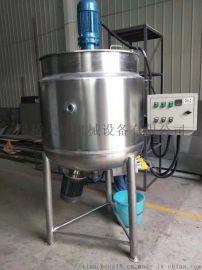 浙江不锈钢乳化罐真空机混合罐厂家定制销售天城机械