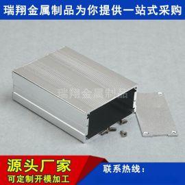 订制铝型材外壳电源铝壳线路板外壳一体式金属壳体