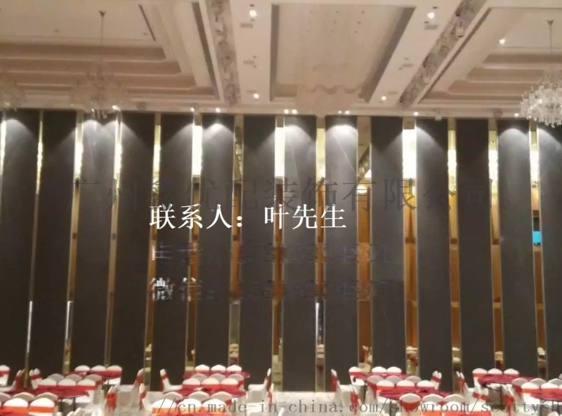 供应广州酒店移动隔断,餐厅活动屏风,移动墙,隔音墙