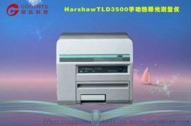 Harshaw TLD 3500手动热释光测量仪