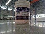 广安混凝土密封固化剂,广安地面硬化剂强化剂