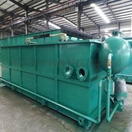 印染废水处理设备 优质厂家值得信赖