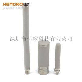恒歌加工生产耐酸碱粉烧结过滤管不锈钢过滤芯