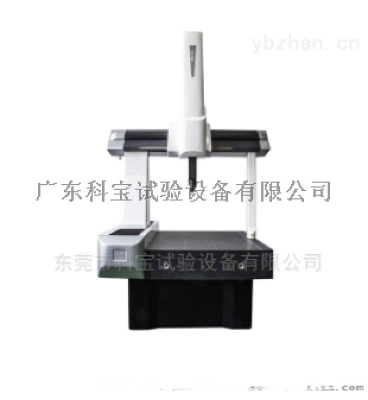 三坐标测量仪自动影像测量仪