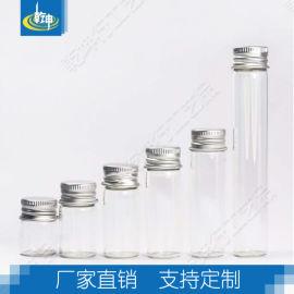 订做广东厂家生产铝盖管制玻璃瓶2260螺旋口密封瓶