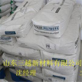 长期供应瓦克胶粉316N 粘接砂浆  胶粉