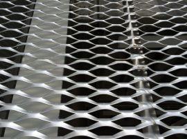 吊頂鋁板網 鋁板裝飾網 鋁拉網