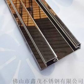 淋浴房不锈钢型材-玻璃槽-不锈钢型材