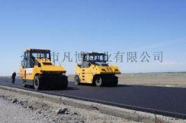 东莞沥青铺路修路工程深圳沥青道路施工