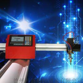西恩数控便携式   数控切割机小型等离子切割机