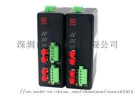 DH&DH+总线光纤转换器,电源冗余和隔离保护